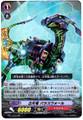 Ancient Dragon, Paraswall RR BT11/015