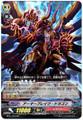 Armor Break Dragon RR BT11/016