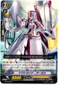 Doctroid Argus C BT11/045