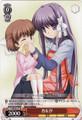 Kyou & Ushio CL/WE04-19