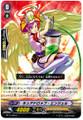 Cure Drop Angel C BT11/050