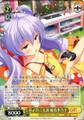 Kinoko Himejima, Eyes of Mushrooms Also Have Years GF/W33-004
