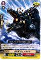 Ancient Dragon, Dinodile C BT11/084