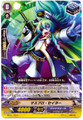 Mass Production Sailor C BT11/102