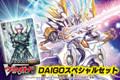 Card fight Vanguard Daigo Special Set Japanese