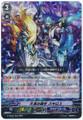 Jockey of the Great Sea, Skyros RRR G-CB02/005