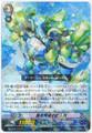 Titan of the Trench Patrol R G-CB02/014