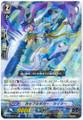 Couple Dagger Sailor R G-CB02/017