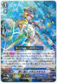 Flashing Ripple, Odysseus R G-CB02/021
