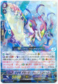 Blue Wave Dragon, Dagger Master Dracokid R G-CB02/023