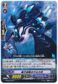 Power Scout Orca Soldier C G-CB02/030