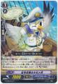 Mission Messenger Gull Soldier C G-CB02/031