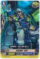 "Blue Storm Battleship, ""Poseidon"" C G-CB02/036"