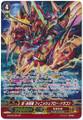 True Eradicator, Finish Blow Dragon SP G-BT05/S04
