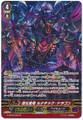 Jester Demonic Dragon, Lunatec Dragon SP G-BT05/S06