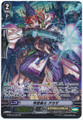 Imperial Shrine Guard, Akagi SP G-BT05/S09