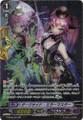 Darkside Mirror Master SP G-BT05/S12