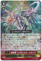 Genesis Dragon, Excelics Messiah GR G-BT05/001