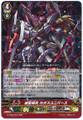 Death Star-vader, Chaos Universe RRR G-BT05/007