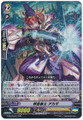 Imperial Shrine Guard, Akagi RR G-BT05/011