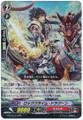 Rockclimb Dragoon RR G-BT05/014