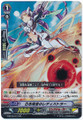 Lady Battler of the White Dwarf RR G-BT05/017