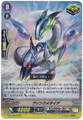 Blink Messiah RR G-BT05/018