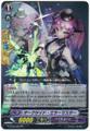 Darkside Mirror Master RR G-BT05/020