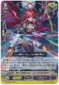 Darkside Sword Master RR G-BT05/021