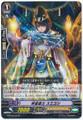 Imperial Shrine Guard, Sumiyoshi R G-BT05/024