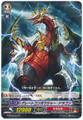Great Composure Dragon R G-BT05/027