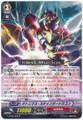 Detonics Stinger Dragon R G-BT05/028