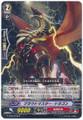 Cloudmaster Dragon R G-BT05/030