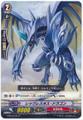Recklessness Dragon R G-BT05/031