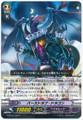 Burst Rough Dragon R G-BT05/036