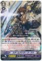 Steam Battler, Ku-bau R G-BT05/041