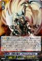 Yggdrasil Maiden, Elaine DG01/017 C