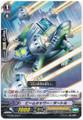 Beam Shower Turtle C G-BT05/052