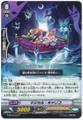 Magical Calico C G-BT05/054