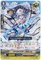 Battle Sister, Muffin C G-BT05/056