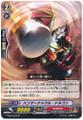 Hammer Knuckle Dragon C G-BT05/059