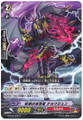Fiendish Sword Eradicator, Cho-Jun C G-BT05/060