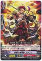 Secret Fist Brawler, Koukon C G-BT05/063