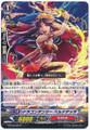 Dragon Dancer, Bernadette C G-BT05/064