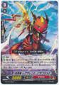Eradicator, Rare-talent Dracokid C G-BT05/065