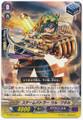 Steam Battler, Ur-watal C G-BT05/103