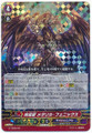 Interdimensional Beast, Metallica Phoenix RRR G-TD06/001