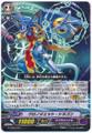 Chronojet Dragon  G-TD06/003