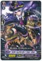 Steam Battler, Ur-giru  G-TD06/009