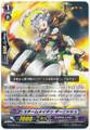 Steam Maiden, Dah-nish  G-TD06/010